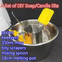 DIY мыльные инструменты соевый воск расплавает материал горшок свеча делая наборы 18 см воскоплав 350 мл чашка/кружка ложка-мешалка пинцет