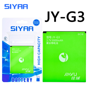 Image 3 - SIYAA נייד טלפון JY G2 JY G3 JY S3 JY G4 סוללה עבור JIAYU G2 JYG2 JYS3 JY S3 JY G4 S3 G4s G4 g4T JY G3 JYG3 G3 Bateria
