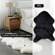 Capa de cadeira pele lisa pele macia pele de carneiro quente peludo tapete almofada de assento simples tapetes macios lavável quarto tapete falso casa