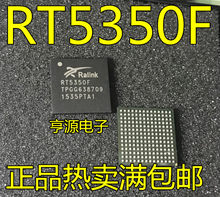 5 pcs/lot RT5350 RT5350F(China)