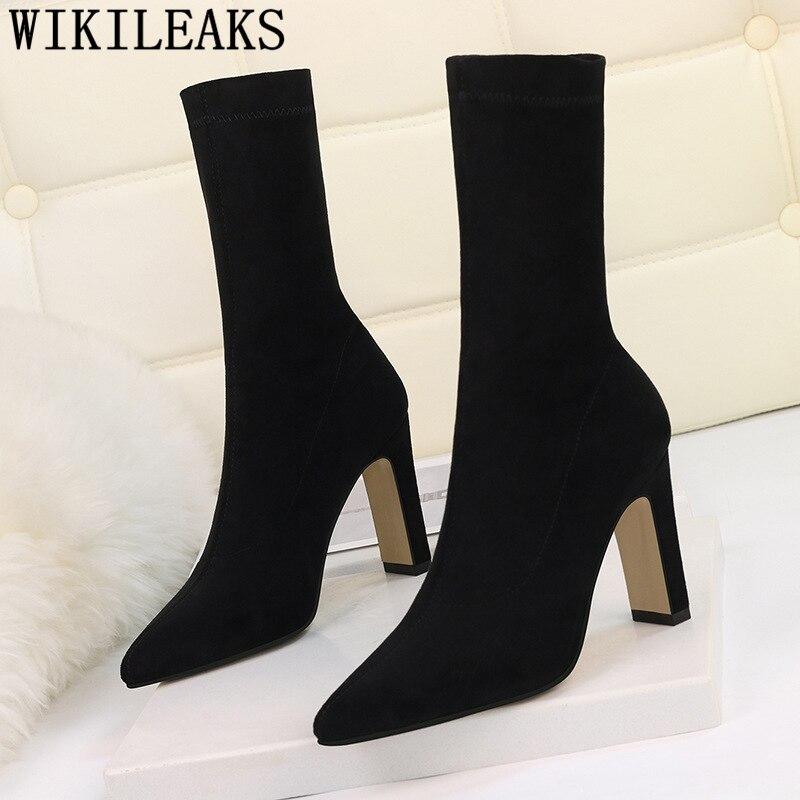 luxury boots
