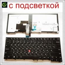 รัสเซียแป้นพิมพ์ Backlit สำหรับ Lenovo ThinkPad L440 L450 L460 L470 T431S T440 T440P T440S T450 T450S E440 e431S T460 RU