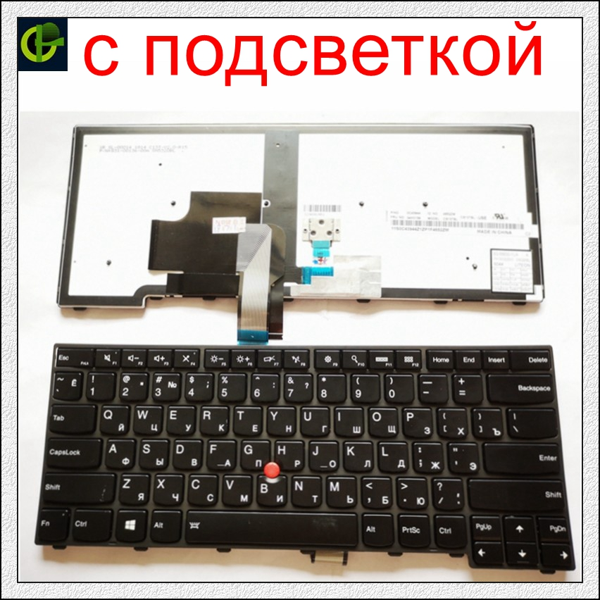 New Russian Backlit Keyboard For Lenovo ThinkPad L440 L450 L460 L470 T431S T440 T440P T440S T450 T450S E440 E431S T460 RU