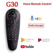 G30S voix télécommande 2.4G sans fil Air souris G30 33 touches IR apprentissage gyroscope détection Smart Remote pour Android TV BOX jeu PC