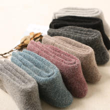 30% Wool Socks Winter Women Warmer Super Thicken Thermal Cashmere Snow Boots Floor Sleeping Socks for Mens Solid Color Soft girl