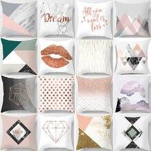 45*45 Набор подушек розовый геометрический мрамор серия персиковая