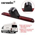 Carsanbo Brake Light...