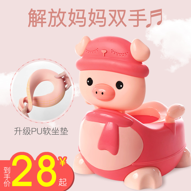 CHILDREN'S Toilet Pedestal Pan Boy Baby Girls Small Chamber Pot Infants Bedpan Kids Toilet Useful Product With Music Men's