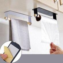 1 ud. Estante autoadhesivo de cocina para almacenamiento de toallas, estante para colgar pañuelos, estante colgante para baño, soporte de papel higiénico