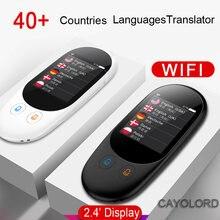 Wi fi беспроводной большой сенсорный экран умный мгновенный