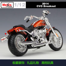 Maisto 1: 12 Harley 2014 CVO Breakout Top Zhe Sepeda Motor Model(China)
