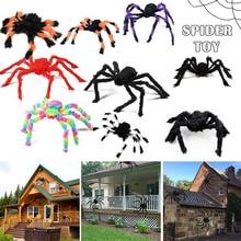 Newly Halloween Spider Decorative Props Simulation Plush XSD88