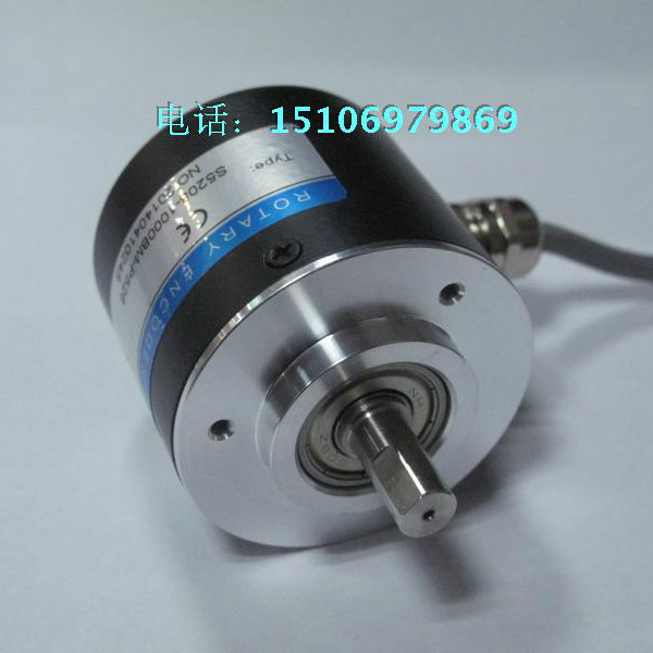Incremental Photoelectric Rotary Encoder ZSP5208 2500 Pulse 2500 Line ABZ Three-phase 5-24V