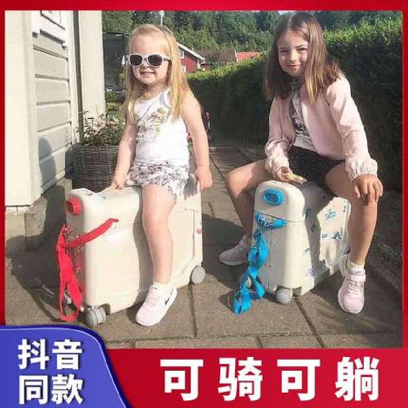 Multifonction Super peut monter sommeil inclinable amovible enfant voyage artefact roulant bagages Spinner marque valise de voyage