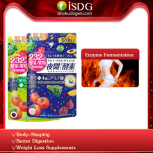 ISDG ночной Фермент+ диета фермент потеря веса продукты для похудения Сжигание жира добавка подавляет аппетит. 2 упаковки