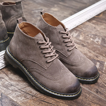 KATESEN Autumn Men Boots Fashion Mens Leather Workwear Comfortable Outdoor Non-slip Casual Shoes Martin
