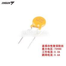 20PCS 72V 0.3A PPTC straight Insert Self-recovery fuse 72V 300mA Pin pitch 5mm
