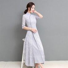 2020 Ao Dai Vietnam vestido de ropa tradicional para mujeres chino Qipao Cheongsam Vintage Oriental elegante vestido de retazos de encaje