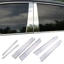 6 шт./компл. Хромированная нержавеющая Автомобильная столба отделка дверная полоса Стайлинг Подходит для Honda Accord 2003-2007