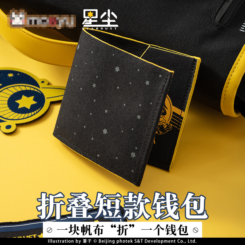 2019-anime-font-b-vocaloid-b-font-stardust-cosplay-folding-wallet-pu-purse-card-holder-cartoon-short-purse-student-money-bag-gift