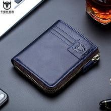 BULL CAPTAIN Brand Business Zipper Pocket Wallet Men Cardholder Coin Bag Men's Cowhide RFID Purse