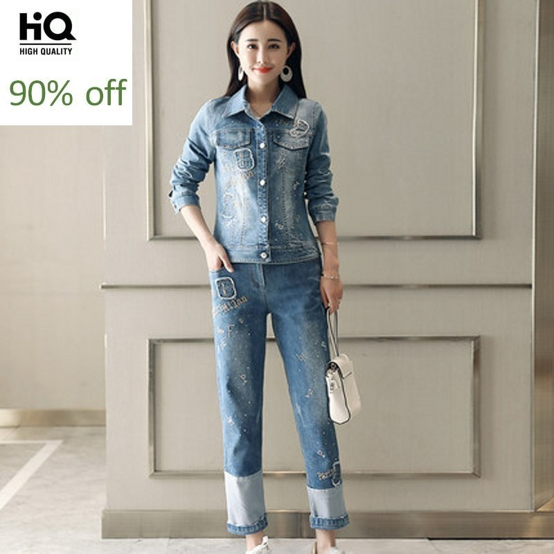 Korean Fashion Womens Two Piece Sets 2020 Spring Autumn Streetwear Casual Slim Fit Jeans Coat Full Length Loose Fit Denim Pants