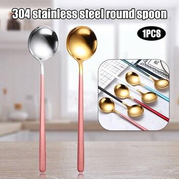 Stainless Steel Spoon Korean Style Spoon Household Exquisite Long Handle Spoon Soup Bibimbap Spoon PAK55