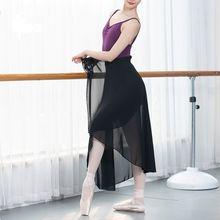 Женская балетная юбка шифоновая танцевальная одежда для взрослых