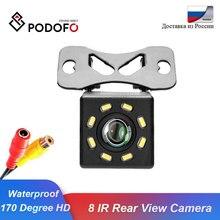 Podofo 8 IR Автомобильная камера заднего вида ночного видения заднего вида Авто парковочный монитор CCD водонепроницаемый 170 градусов HD видео резервная камера