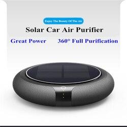 Портативный Солнечный автомобильный очиститель воздуха автомобиля дома без шума солнечный фильтр питания Очиститель очистки высокоскоро...