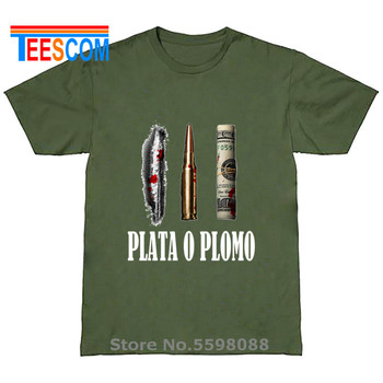 Popular serie de televisión clásica Druger Plata O Plomo estilo T shirts...