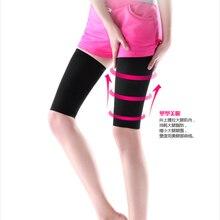 Thigh calf weight loss body shape upward slim belt, elastic flexible weight loss shape slimming leg band package weight loss ingredients in copenhagen package a reunion package a