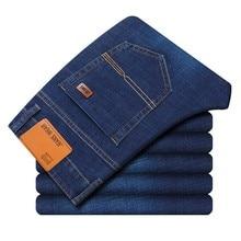 Elastic Jeans Trousers Denim-Pants Business SULEE Men's Fashion Brand Classic-Style Slim