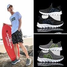 Новинка; Мужская модная летняя обувь; Дышащие уличные спортивные