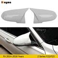 F23 M стильный пластиковый зеркальный Чехол для BMW 2 серии 2 двери 218i 220i M235i M240i 2014-2018 год F22 купе Автомобильная белая крышка заднего зеркала