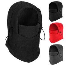 Уличная спортивная снежная шапка, флисовая шапка для альпинизма, зимняя теплая спортивная маска для лыжного велосипеда, шлем, маска