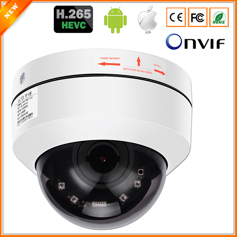 5MP PTZ Dome POE IP Camera Outdoor Waterproof Home Security IP Camera POE ONVIF 1080P 4X Zoom P2P IR Night Vision H.265