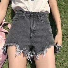 Потрепанные джинсовые шорты с необработанными краями супер короткие шорты летние женские новые высокой талией брюки серый черный шорты женщина шорты