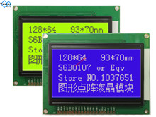 12864 12864a módulo de exibição lcd plástico stn azul 5v gráfico ks0108 wh12864a tamanho 93*70mm frete grátis 1 pçs