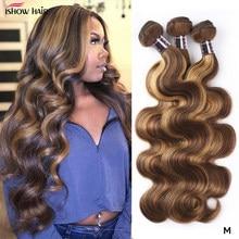 Ishow бразильские волосы с эффектом деграде (переход от темного к светлому), пряди волосы волнистые человеческие волосы пряди P4/27 коричневого ...