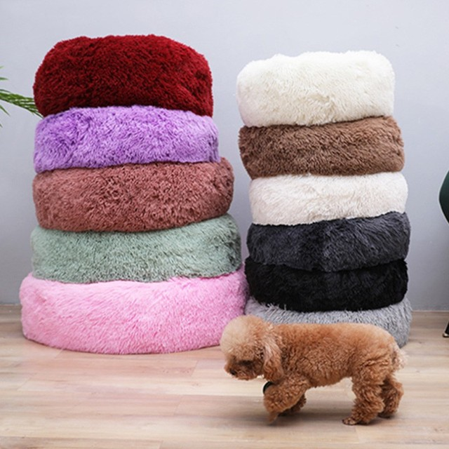 Luxury Plush Dog Bed  4