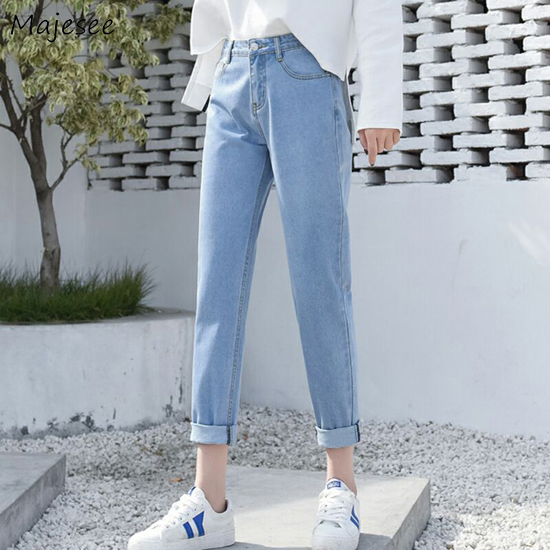 Jeans Women Solid Blue Simple Denim High Waist Harem Ankle-length All-match Casual Womens Trousers Student Harajuku Chic Ulzzang