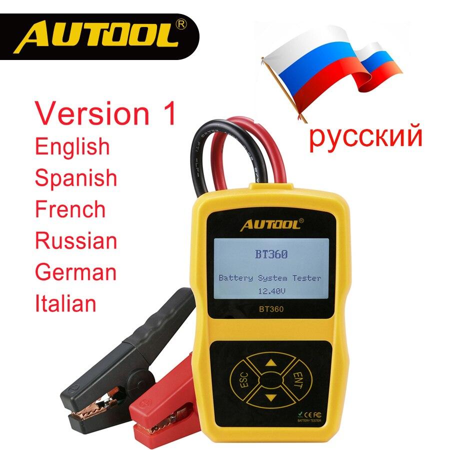 Тестер аккумуляторной батареи AUTOOL BT360, 12 В, цифровой автомобильный диагностический тестер для аккумулятора, анализатор, инструмент для заря...