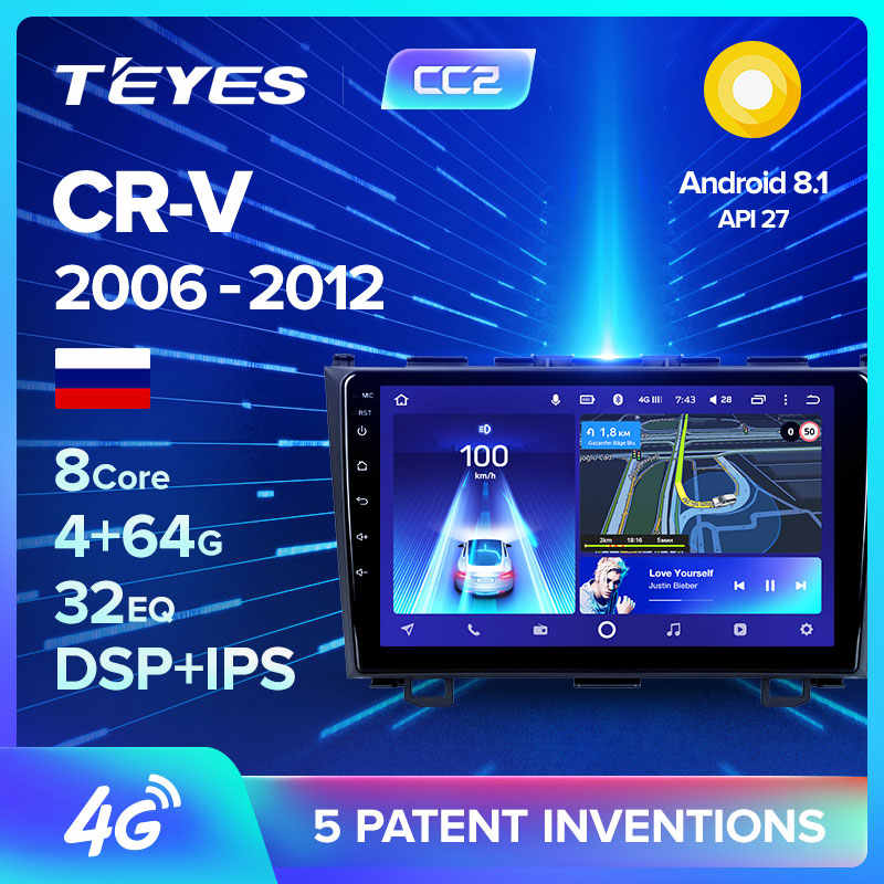 TEYES CC2 Per Honda CRV CR-V 3 RE 2006-2012 Auto Radio Multimedia Video Player di Navigazione GPS Android Accessori berlina No dvd 2
