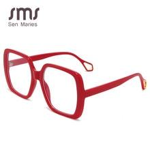 Marco de anteojos de gran tamaño para mujer, gafas Vintage Anti-Luz Azul, gafas ópticas de miopía cuadradas grandes para hombres