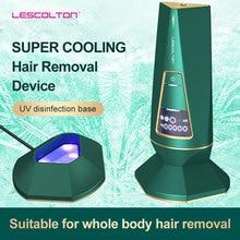 2020 Lescolton new IPL Epilator UV Sterilization Base Icecold Compress Laser Hair