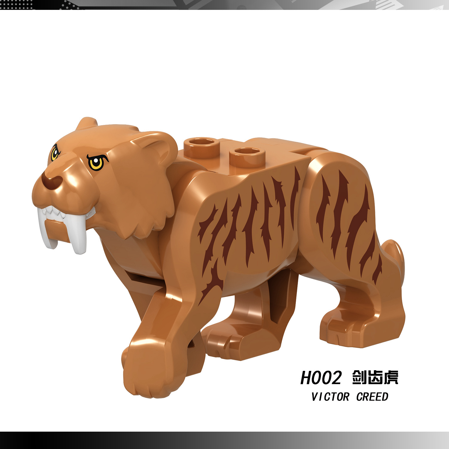 Wise Building Blocks Animal Series <font><b>H002</b></font> Saber-Toothed Tiger Children'S Educational Assembled Toys OPP Bag image