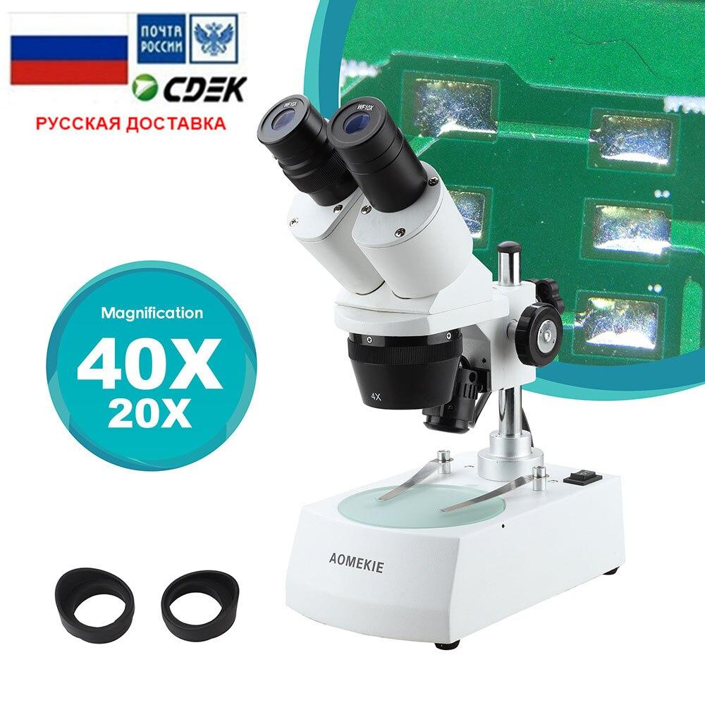 AOMEKIE Industrial Stereo Microscope 20X/40X For PCB Sloder Mobile Phone Repair Binocular Microscope Top/Bottom LED RU Warehouse
