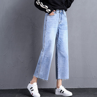 Loose Hairy side Jeans Woman Plus Size Stretch High waist jeans Ladies women jeans Wide Leg Pants mujer Autumn