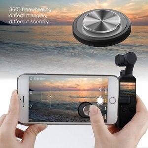 Image 1 - ジョイスティックしっかり電話吸引カップロッカー Dji Osmo ポケットリモートボタン親指スティックハンドヘルドジンバルアクセサリー
